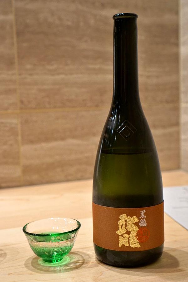 Kokuryu 'Gold Dragon' Daiginjo
