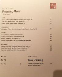 Hiroki Beverage List