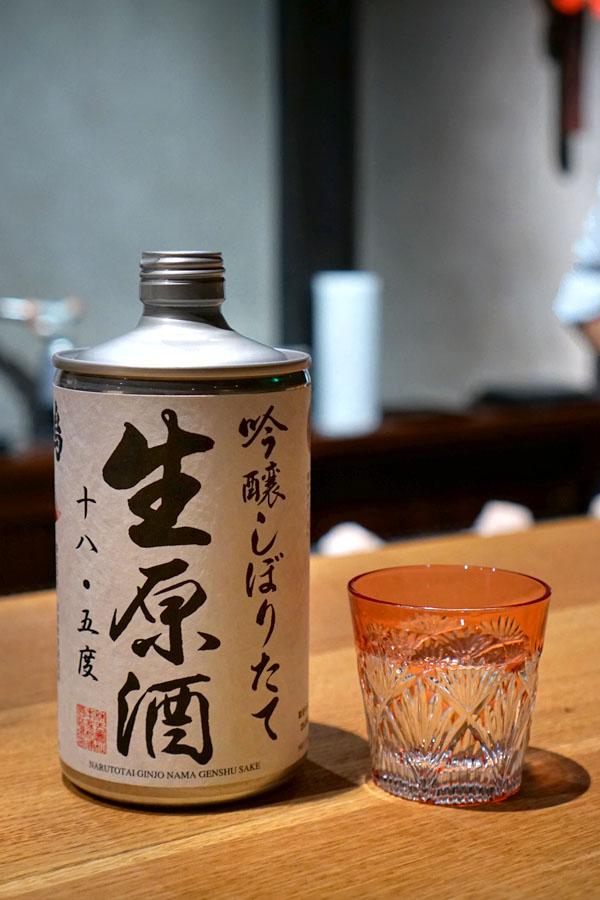 2020 Narutotai 'Drunken Snapper' Ginjo Nama Genshu