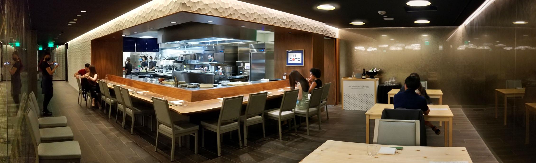 Toshizo Watanabe Culinary Cultural Center Dining Counter