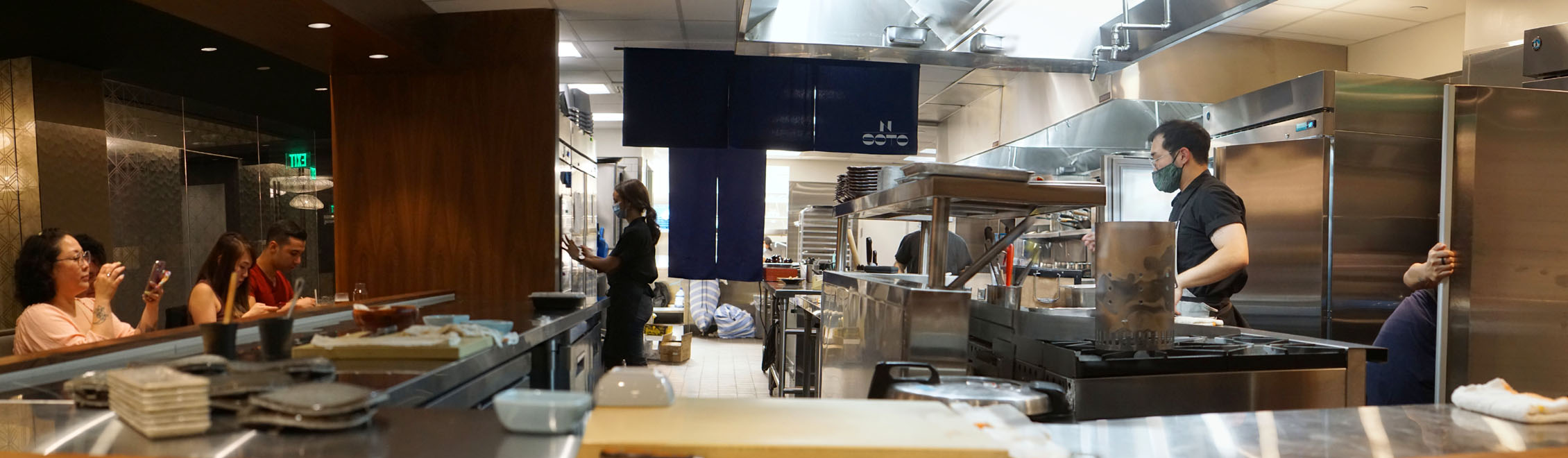 Toshizo Watanabe Culinary Cultural Center Kitchen View