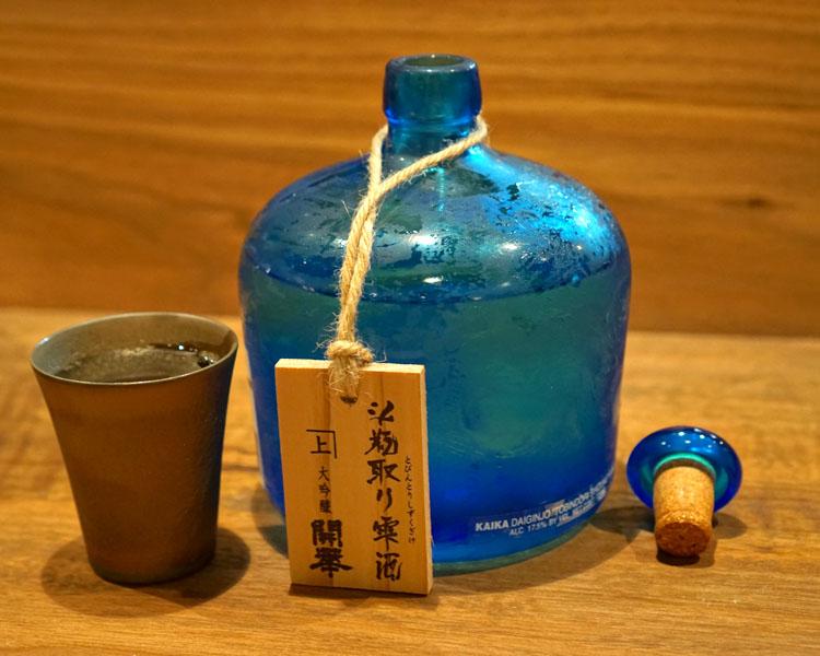 2021 Kaika 'Tobindori Shizuku' (Opened)